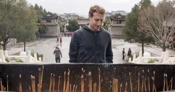 Zuckerberg – Facebook – domótica - inteligencia artificial - realidad virtual
